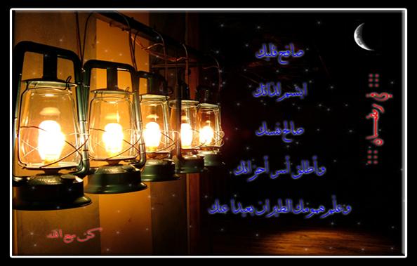 مــــدخل ........ اللهم بلغنا رمضان لا فاقدين ولا مفقودين،،،،،، مخرج