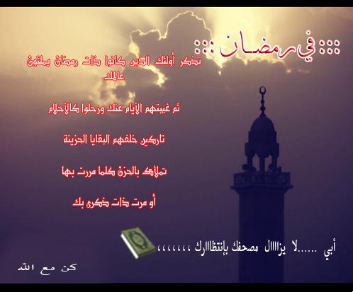 رشيق خلال شهر رمضان10 خطوات لتتجنب شحوب البشرة فى رمضانرجعتلكم