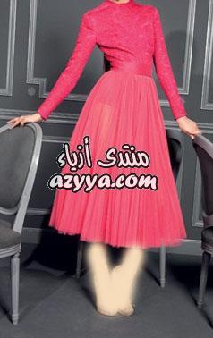 مواضيع ذات صلةأحواض استحمام عصرية 2014.اليوم العالمي للغة العربية.مّجمّوعةّ