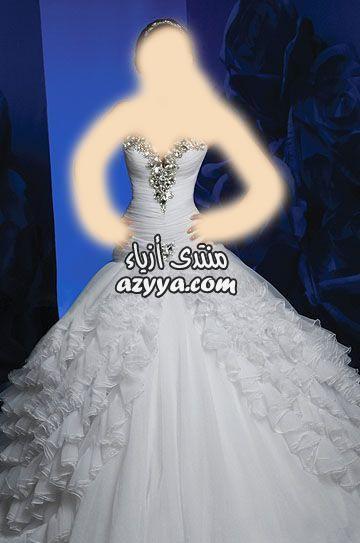 سماء الحاضرين..^^حصريا..اخطفى عيون اللى حواليكى بفستانك اخطفى الانظار بفستانك