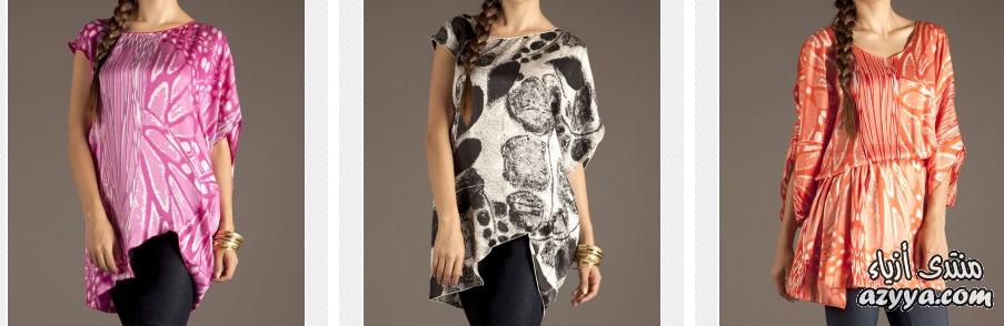 مواضيع ذات صلةأنتى فريدة من نوعك مع أزياء دولتشي