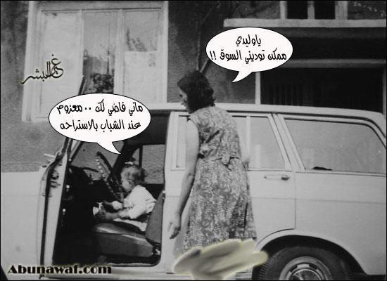 يتربع تاج العروس عرش إكسسوارات الزفافالفزعه يابنات السعودية تكفون ادخلوا