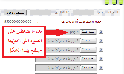 تفهمونه اتمنى تكونو فهمتو الشرح عشان الصور تنزل ويشوفها الجميع