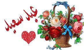 حلاة العيد[\/CENTER]شوفتكم.. حلاته نلتقي معكم.. ♥♥♥♥♥♥♥♥♥♥♥♥♥♥♥♥♥♥♥♥♥♥♥♥♥ ♥♥♥ وكل عـــــــــ وانتم