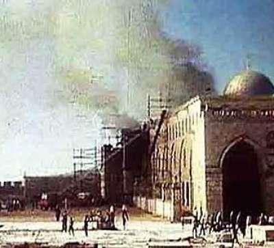 أروقة ممتدة من الجنوب شمالا داخل المسجد الأقصى. و بلغت