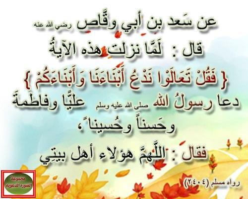 بسم الله الرحمن الرحيم السلام عليكم ورحمه الله وبركاته اهليييييين