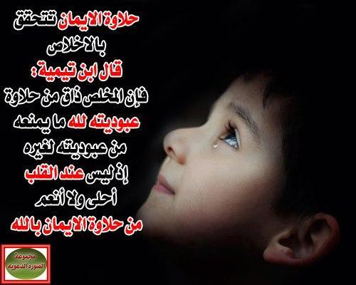 احسن هدية لاولادك فى العيدبالصور.. الصحارى السوداء المصريةالأروع فى العالم