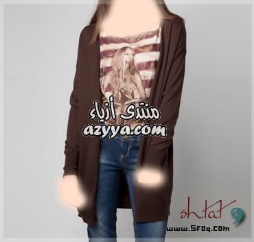 الطويلة صيف 2014تشكيلة حلوة من ملابس المراهقاتلك اجمل تشكيلةتنوة و