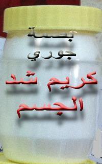 البنات بالاسفل اقتباس: المشاركة الأصلية كتبت بواسطة بصمة جوري السلام
