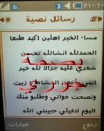 كتبت بواسطة بصمة جوري السلام عليكم صابون الجلوتاثيون للتفتيح (
