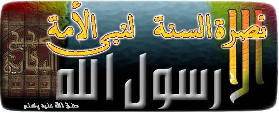 أختى المسلمة أن تقرأى هده الكلمات بكل قلب خاشع وفكر