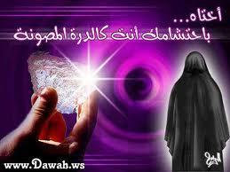 السلام عليكم ورحمة الله وبركاته والصلاة والسلام على اشرف