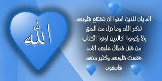 الانبياء والمرسلين سيدنا محمد صلى الله عليه وسلم كيف حالكم