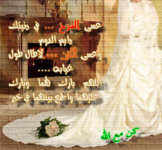 )) اللهم أتوسل إليك وادعوك أن تحفظ اختي وتترأف بقلبها