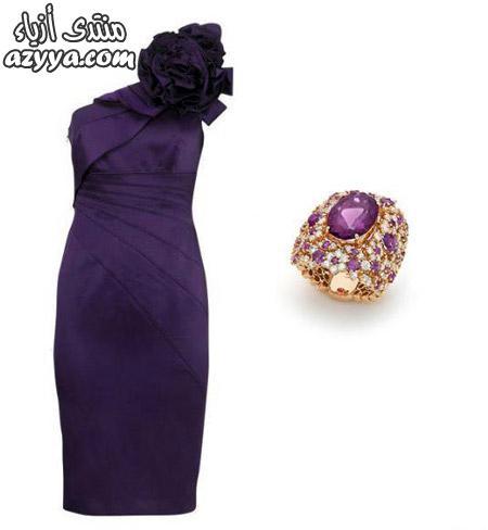 للمحجبات 2013سيدتي تفضلي واختاري فستانك بأجمل الألوان تألقي بأجمل المجوهرات