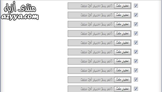 جديد متل ماهو موضح على الصوره وبعدها راح يفتح لنا