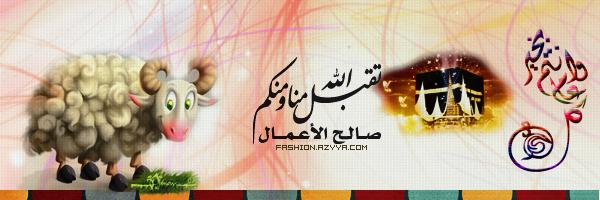 وشاركيهم الإختيار.1.6 مليون زائر لفعاليات احتفالات (عيد الرياض)تعالى خدى توقيع