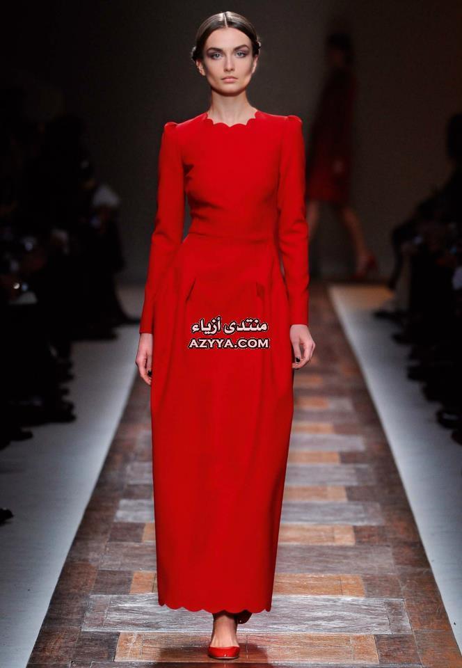 الحمراء