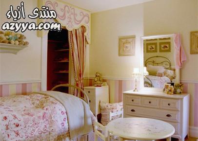 عجبتنى جداغرف نوم جميلة عجبتنىستاير جميلة لغرف النوم شوفى بنفسكاضخم