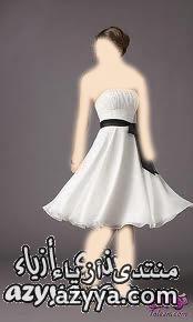 مواضيع ذات صلةمجموعة فساتين زفاف إيلي صعب Pronovias لعام