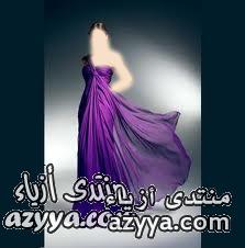 2013فساتين جديدة لإطلالة أكثر شياكة وجمالأزياء 2013 للمصمم اللبناني إيلي