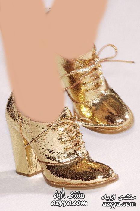 الذهبيةمربعات الجلاش الذهبية الملابس الذهبية ,اطلالة ذهبية ساحرة