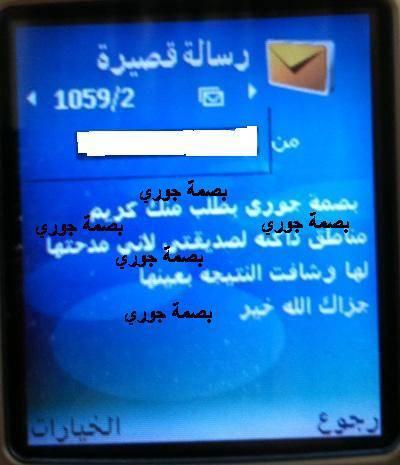 تكبير المؤخرة مضمونة 100 بالتجارب المصورةبنات اللي تبي زوجها ينهبل