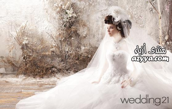 مواضيع ذات صلةكوني ملكة يوم زفافك7 نصائح لتكوني متألقة