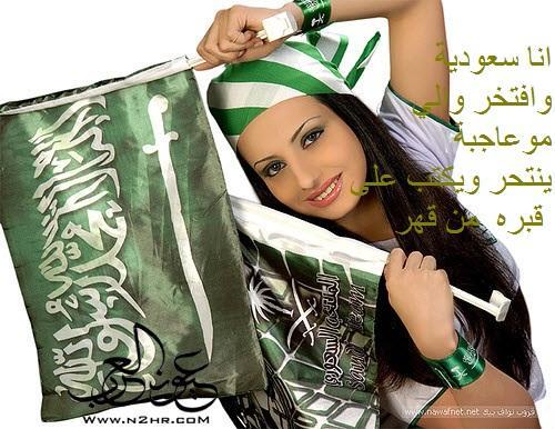 السلام عليكم انااااا حبيت اعمل شات خاص ببنات السعودية وهاذي