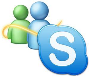 ماسنجر MSN هو برنامج محادثه جماعيه يستطيع الأصدقاء من