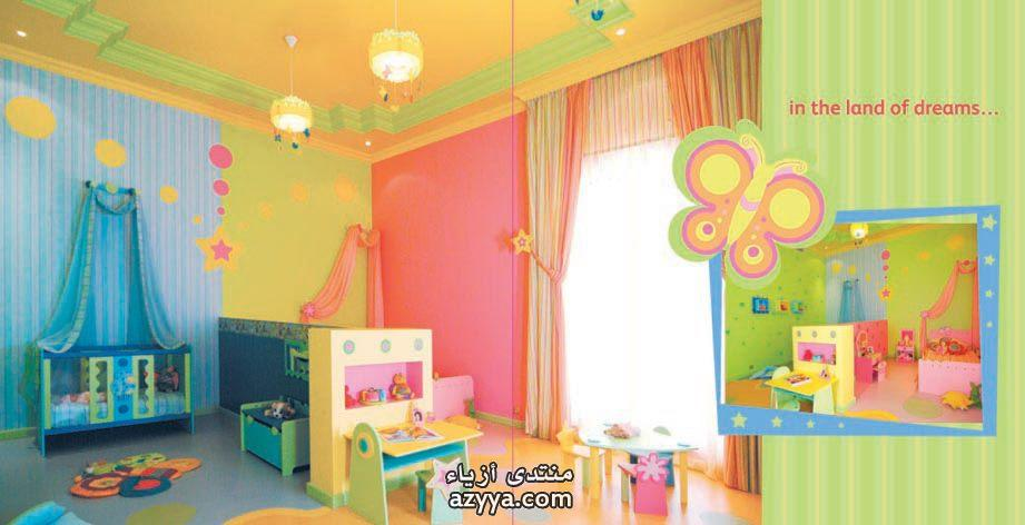 2014 جديد غرف الاطفال لعام 2013 - 2014