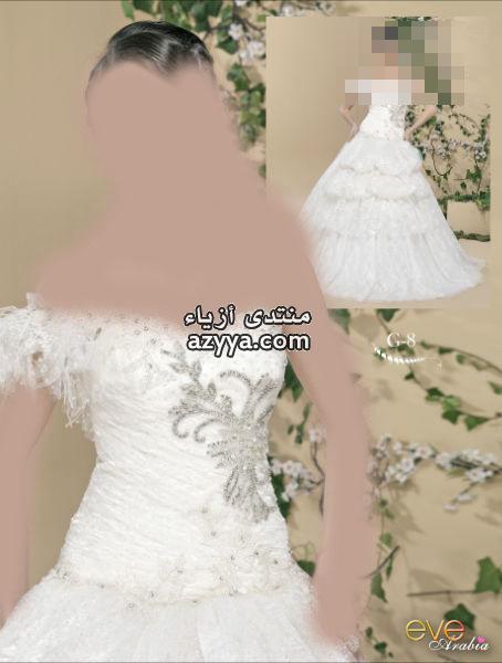 """""""فساتين زفاف"""" كوني ملكة يوم زفافك"""