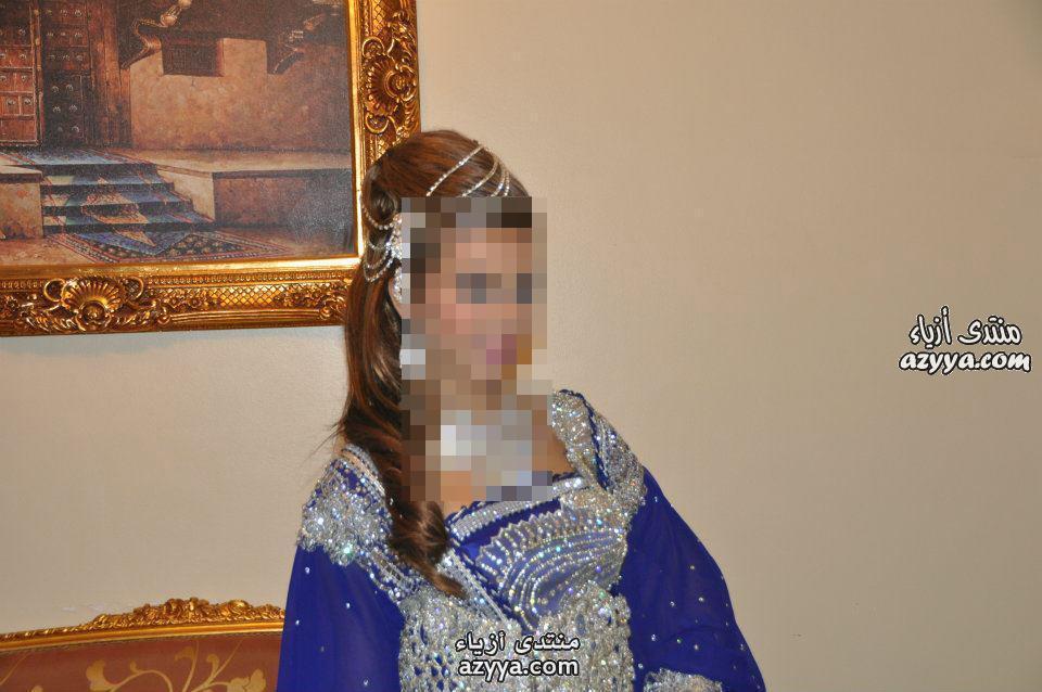 تعالو شوفو جمال العروسة المغربية