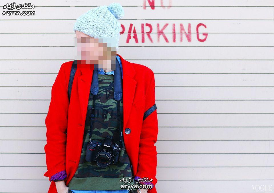 في شوارع العاصمةفوائد رمي العلك في الشوارعأزياء من شوارع سئولرس