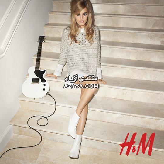 اند رول لمحبات ستايل الروك جديد من H and M
