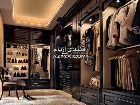 غرفتك. غرف تغيير الملابس