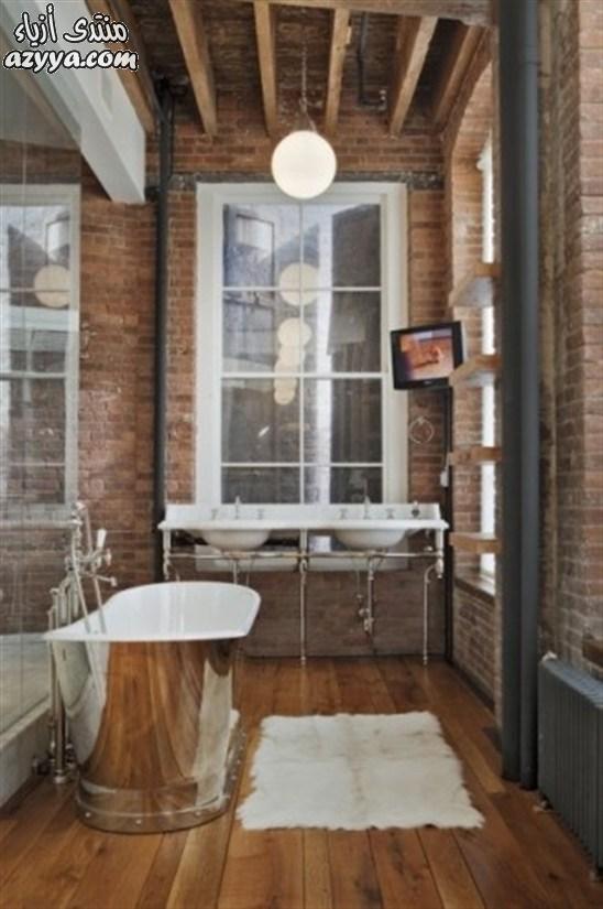 للحمامات ...... روعة...ارقى الستائر للحماماتمجموعه : صور ديكور حمامات في